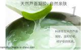 L'Argile Blanche Pilaten masque nettoyant interstitielle profond Nez masque de boue de soins de pipi off masque 10g