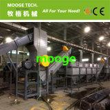Завод/линия/машина полиэтиленовой пленки пленки Mulch LDPE PE HDPE PP моя