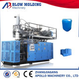 High Quality 220L Two Layers Plastic Chemical Barrel Blow Molding Machine