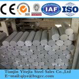 Baixo preço, barra redonda de alumínio 8011