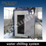 Ice Storage Room of Refrigeration System