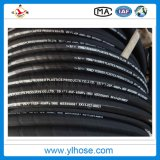 Tubo flessibile di gomma idraulico ad alta pressione standard En856