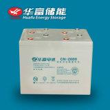 Huafuの深いサイクルの鉛の酸2V 2000ahの太陽電池