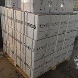 Abrepuertas eléctricas deslizantes 370W (SG370)