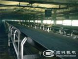 Transportadores, transportadores de Manuseio de Materiais, Sistema de Correia Transportadora