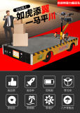 物品取扱いのための電気平らな運送者のトラック