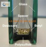 絶縁されたガラスに作り出される染められたガラス