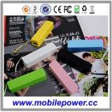 携帯電話用パワーバンク / 充電器(プロモーションギフト用)