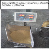 높은 무게를 분실하는 취향에 의하여 탈수되는 마늘 과립의 기능