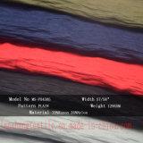 レーヨンワイシャツのスカートの余暇摩耗のためのナイロンジャカードファブリック