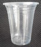 [12وز] فنجان مستهلكة بلاستيكيّة