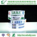 Película protetora de PE/PVC/Pet/BOPP/PP para o perfil de alumínio/placa de alumínio/o perfil de lustro/placa do Alumínio-Plástico Board/ASA