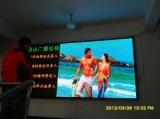 Крытый максимум освежает экран дисплея частоты СИД