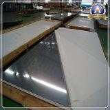 Planche laminée à chaud en acier inoxydable 316ti 317L