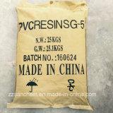 ポリ塩化ビニールの樹脂(PVC樹脂)のSg5工場価格