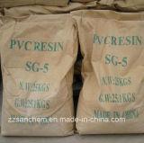 저가 PVC 수지 엄밀한 S-PVC K67 폴리 염화 비닐 수지
