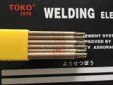 ステンレス鋼の溶接棒