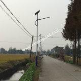 8m 60W шоссе светодиодная лампа с солнечной энергии (DZ - LG-08-60W)