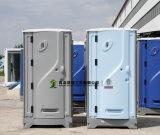 Prefab портативный туалет для общественной области