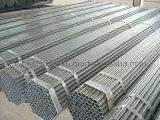厚い壁によって電流を通される鋼管(Ry10020)