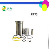 中国の製造業のトラクターエンジン75mmシリンダーはさみ金R175