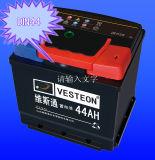 12V ISO를 가진 자동 시작 자동차 배터리, 세륨, Soncap, CQC N80 DIN66