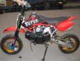 土のバイク110/120/125cc