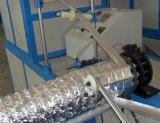 Tubo rotondo di alluminio (ATM-600)