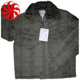 Мужские зимние куртки (WM-1B)