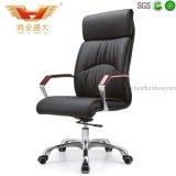 Moderner Entwurfs-ergonomischer mittlerer Schwenker-Büro PU-Stuhl mit Armlehne (HY-105A)