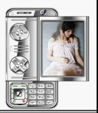 TV 휴대폰(U827)