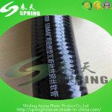 Boyau hydraulique renforcé en plastique noir de pipe de débit industriel de l'eau de fil d'acier de PVC