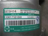 4130000420 de Compressor van de Lucht Se5h15 voor de Bouw van Machine