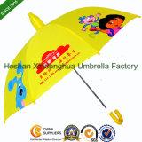 Ombrelli del capretto degli ombrelli dei bambini del fumetto per i ragazzi e le ragazze (KID-0019ZFC)