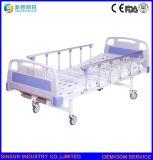 حارّ عمليّة بيع مستشفى أثاث لازم عمل يدويّة مزدوجة سرير قابل للتعديل طبيّة