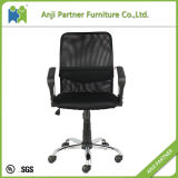 싼 투명한 직물 덮개 시트 기능적인 사무실 의자 기초 (Kajiki)