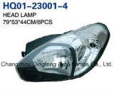 자동차 또는 차 맨 위 램프 회의 적합 Hyundai 악센트 2006-2010년 (92102-1E000/92102-1E040/92101-1E000/92102-1E040)