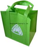 Ecoの昇進のハンドル非編まれた袋のショッピング・バッグ
