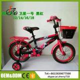 """中国は自転車の製造業者の高品質12を"""" 14人の"""" 18人の""""子供の自転車からかう"""