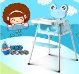 食べるか、またはスライダのおもちゃまたは短いフィートの椅子のための多機能の赤ん坊の椅子