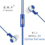 OEMのロゴデザインステレオの耳のマイクロフォンの最もよく健全なイヤホーン