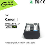 Nagelneue Digitalkamera-Batterie für Canon Bp-511/Bp-511A BP 511 Soem 512
