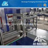 광수 병 수축 포장 기계