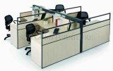Estação de trabalho comercial clássica da mobília de escritório 4-Seater com divisória elevada (SZ-WS312)