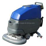 Walk Behind Floor Cleaning Machine (HW-X5)