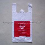 Alta qualidade bom preço do saco plástico, T-shirt sacos de compras, sacos de lixo, Sacos Ziplock