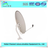 옥외 Satellite Dish Antenna Ku Band 75cm