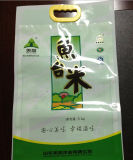 L'héliogravure des pâtes alimentaires de qualité alimentaire de la nouille sac d'emballage