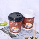 Kop van het Document van het Roomijs van de Melk van de Thee van de Koffie van het Sap van de Rimpeling van de Rang van het Voedsel van de premie de Beschikbare Enige Dubbele voor Hete Koude Drank met Handvat