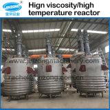 熱い溶解リアクター高い粘着性リアクター